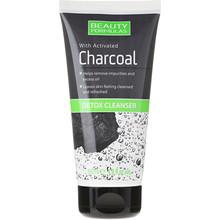 Charcoal Detox