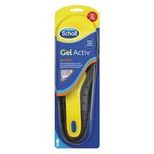 Gel Active